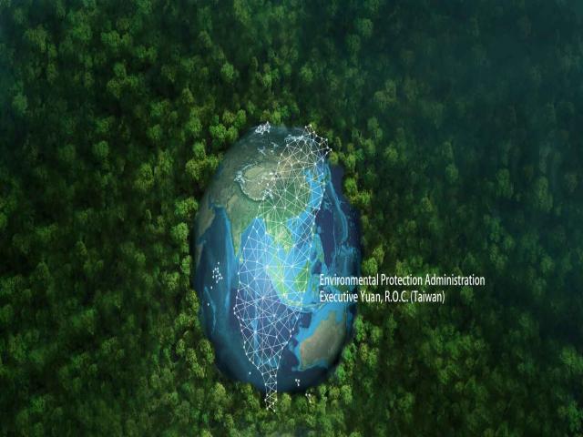 環保署英文官網