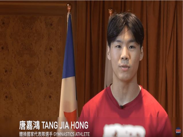 體操國家代表隊選手唐嘉鴻